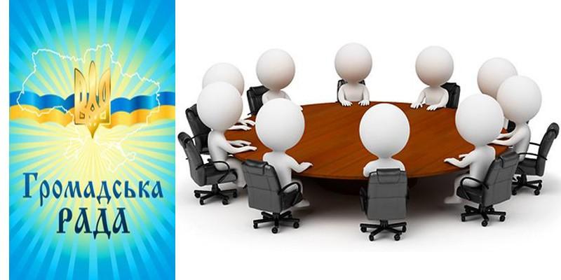 Ефективність роботи Громадської ради при Держрибагентстві -  fishindustry.com.ua